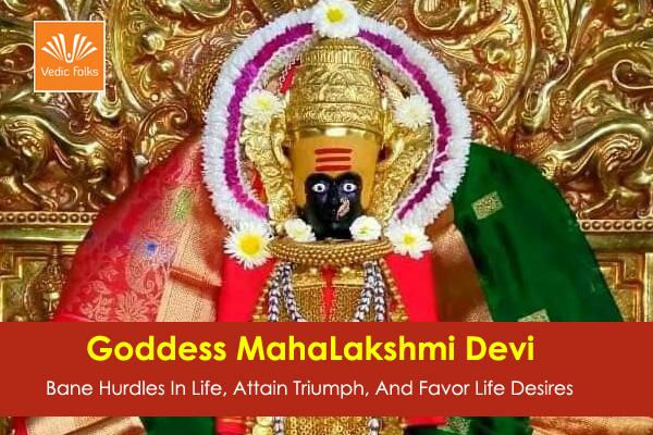Goddess Mahalakshmi Devi