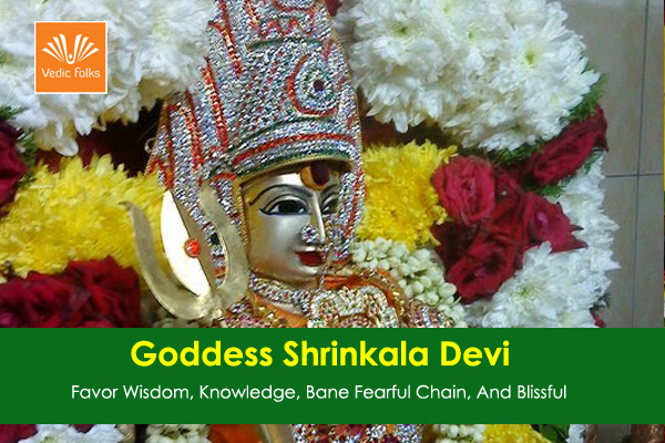 Srilanka Devi