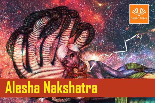 alesha nakshatra (1)
