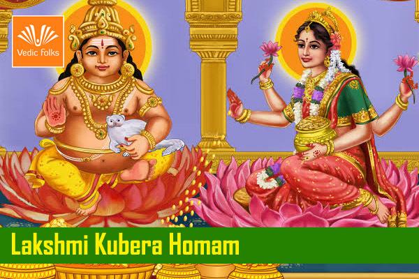 Lakshmi Kubera homam blog