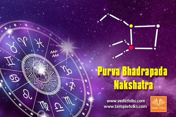 purva-bhadrapada-nakshatra-Blog-Banners