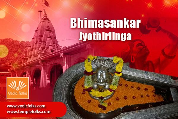 Bhimasankar-Jyothirlinga-Blog
