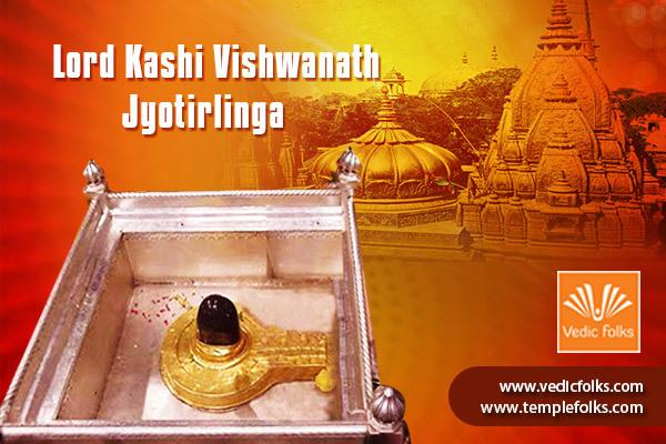 Lord-Kashi-Vishwanath-Jyotirlinga-Blog