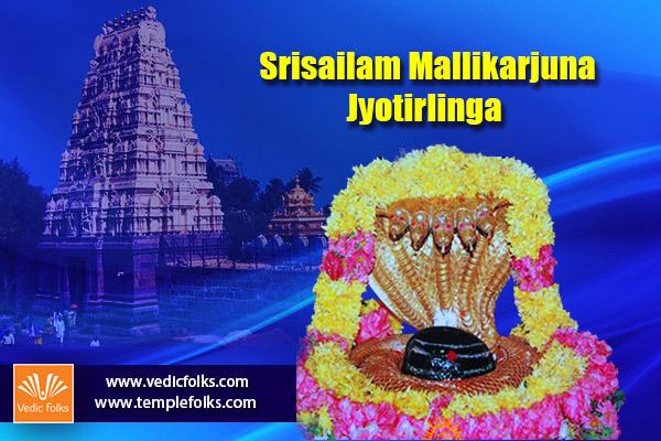 Srisailam-Mallikarjuna-Jyotirlinga-Blog-Banners