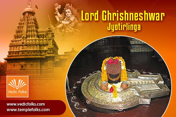 Lord-Ghrishneshwar-Jyotirlinga-Blog