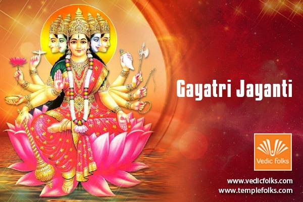Gayatri-Blog-Banners