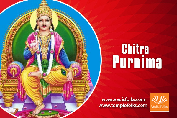 chitra-Blog-Banners