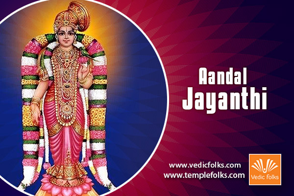Aandal Jayanthi