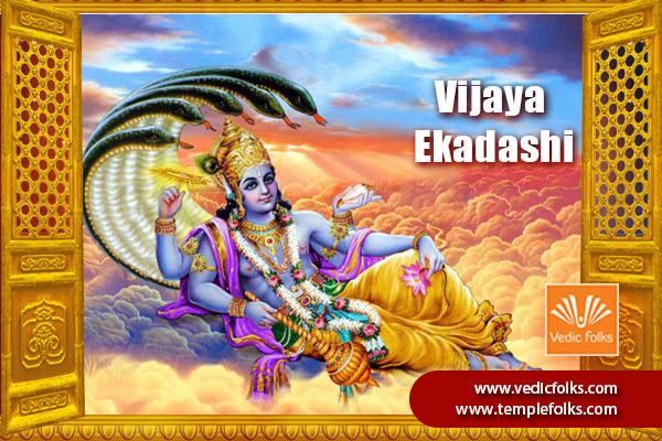 Vijaya-Ekadashi-Blog-Banners